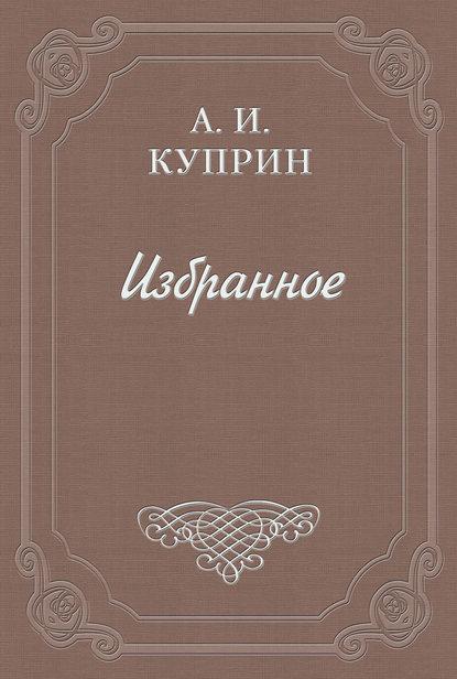 Купить Владимир Ульянов-Ленин по цене 37, смотреть фото