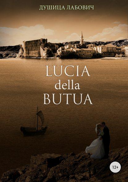 Купить Lucia della Butua по цене 917, смотреть фото