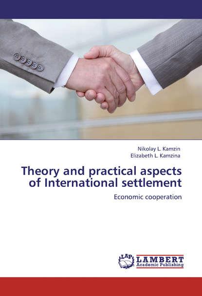Купить Theory and practical aspects of Internationa settlements. Economic cooperation по цене 431, смотреть фото