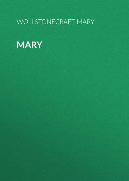 Купить Mary по цене 1, смотреть фото