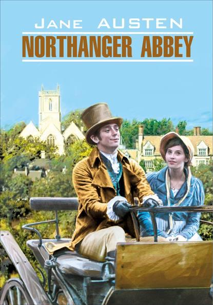 Купить Northanger Abbey / Нортенгерское аббатство. Книга для чтения на английском языке по цене 856, смотреть фото