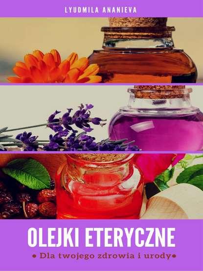 Купить Olejki Eteryczne по цене 2737, смотреть фото