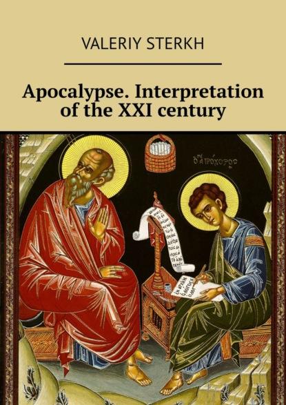Купить Apocalypse. Interpretation ofthe XXI century по цене 1472, смотреть фото
