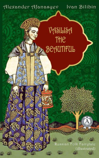 Купить Vasilisa The Beautiful and Baba Yaga (illustrated) по цене 1840, смотреть фото