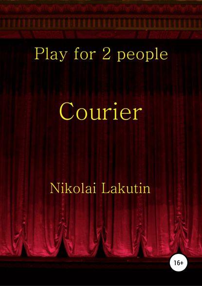 Купить Courier. Play for 2 people по цене 2455, смотреть фото
