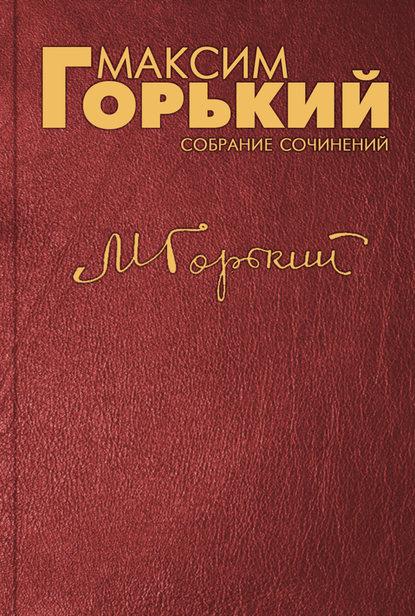 Купить Жизнь Матвея Кожемякина по цене 369, смотреть фото