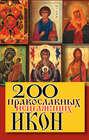 Религия и духовная литература