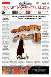The Art Newspaper Russia №08 / октябрь 2013