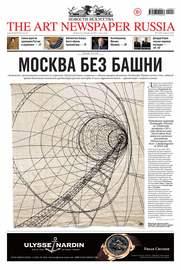 The Art Newspaper Russia №03 / апрель 2014