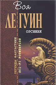 Книга Братья и сестры