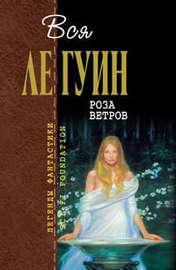 Книга Керастион