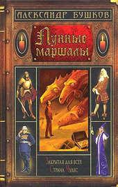 Книга Тринкомали