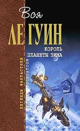 Книга Предисловие