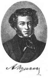 Пушкин. Его жизнь и литературная деятельность