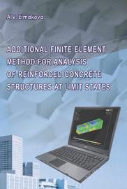 Метод дополнительных конечных элементов для расчета железобетонных конструкций по предельным состояниям