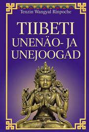 Tiibeti unen?o- ja unejoogad