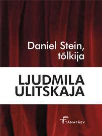 """Daniel Stein, t?lkija. Sari """"Punane raamat"""""""