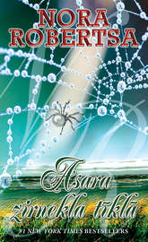 Asara zirnekļa tīklā