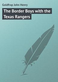 The Border Boys with the Texas Rangers
