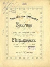 Секстет для 2-х скрипок, 2-х альтов и 2-х виолончелей
