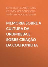 Memoria sobre a cultura da Urumbeba e sobre cria??o da Cochonilha