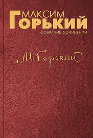 Предисловие к книге А. К. Виноградова «Три цвета времени»