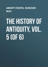 The History of Antiquity, Vol. 5 (of 6)