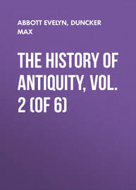 The History of Antiquity, Vol. 2 (of 6)