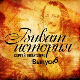 Древние славяне: откуда пришли и как жили?