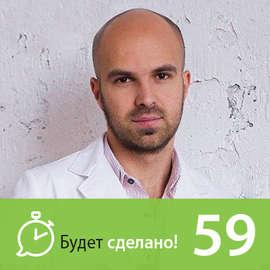 Илья Магеря: Как жить в гармонии с гормонами?