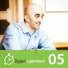 Армен Петросян: Как успеть прожить свою жизнь?