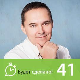 Роман Бузунов: Как спать и высыпаться?