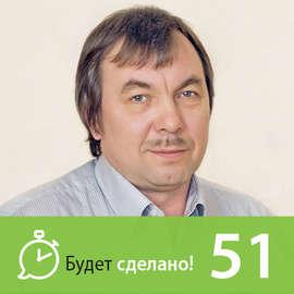 Сергей Шабанов: Как стать хозяином своих эмоций?