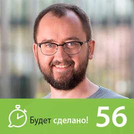 Александр Ложечкин: Как стать своим в Microsoft?