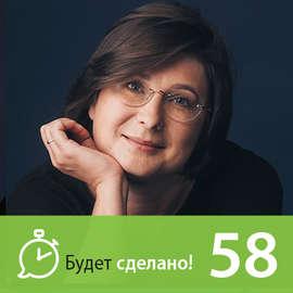 Валентина Габышева: Как понять своё предназначение?