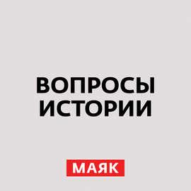 Русский бунт – бессмысленный и беспощадный
