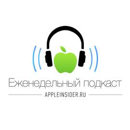 Смотрим презентацию iPhone 7 (Plus)