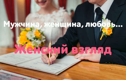 Муж ушел к другой… Как пережить развод и жить дальше?
