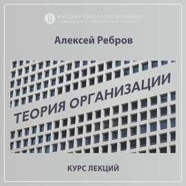 4.5. Типология стратегических целей В.И.Герчикова
