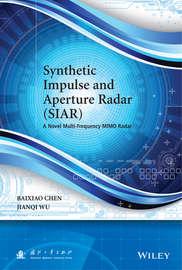 Synthetic Impulse and Aperture Radar (SIAR). A Novel Multi-Frequency MIMO Radar
