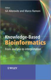 Knowledge-Based Bioinformatics. From analysis to interpretation
