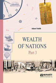 Wealth of nations in 3 p. Part 3. Богатство народов в 3 ч. Часть 3