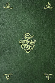 Любопытный месяцеслов на 1780 год