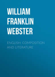 English: Composition and Literature