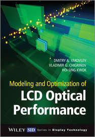 Modeling and Optimization of LCD Optical Performance