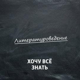 """Сказка «Красная Шапочка"""""""
