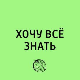 Какие танцы народов России и мира вы знаете?