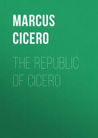The republic of Cicero