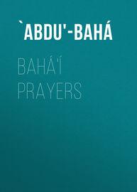 Bah?'? Prayers