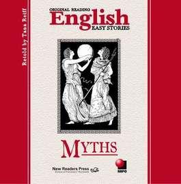Мифы. Myths